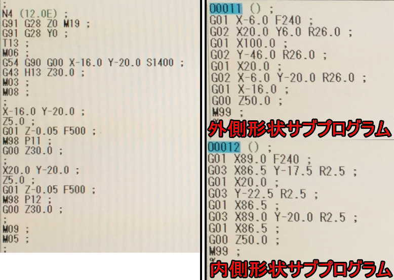 Φ12.0エンドミル内外形状加工プログラム