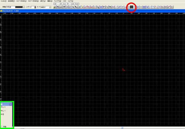 CAD円弧の説明