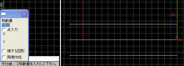 cad 平行線の作成2