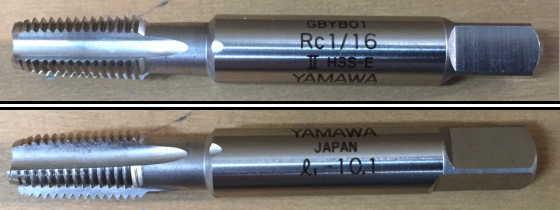 Rc1/16標準タップ