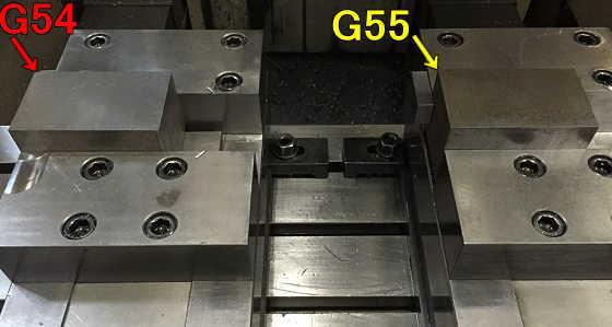 G54とG55選び