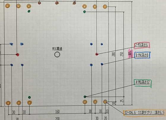 Φ6.6穴Φ11座加工