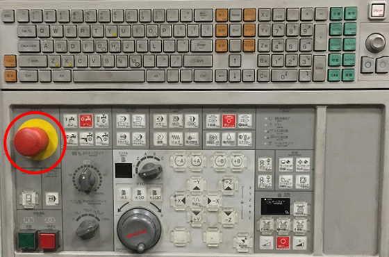 NV7000操作盤