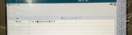 NV7000書き込み可能