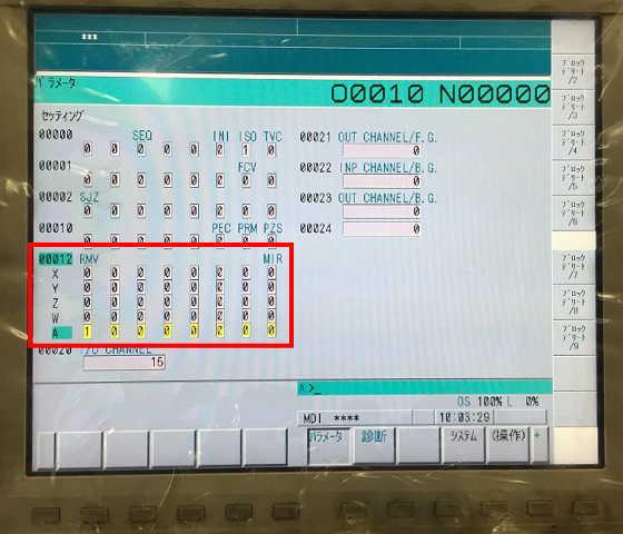NV7000パラメータ