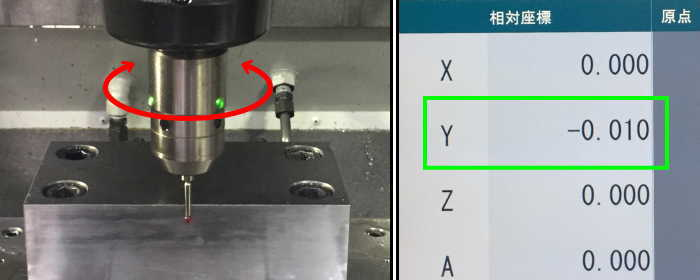 バイスにタッチセンサーを当てて基準出し(180度反転)