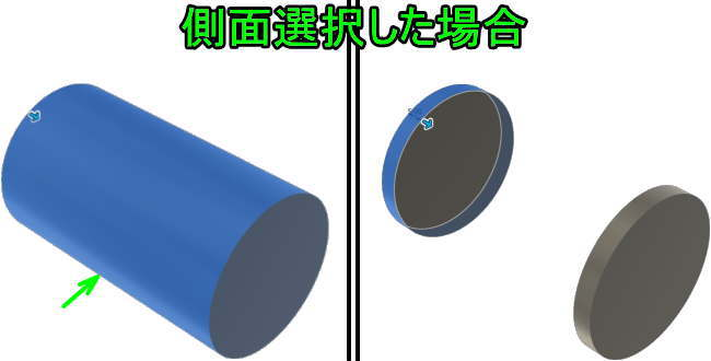 円筒側面を選択してシェル化