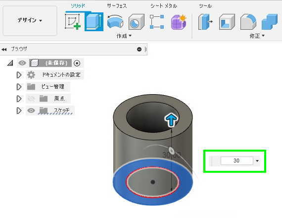 3D CAD Fusion360押し出し寸法を入力