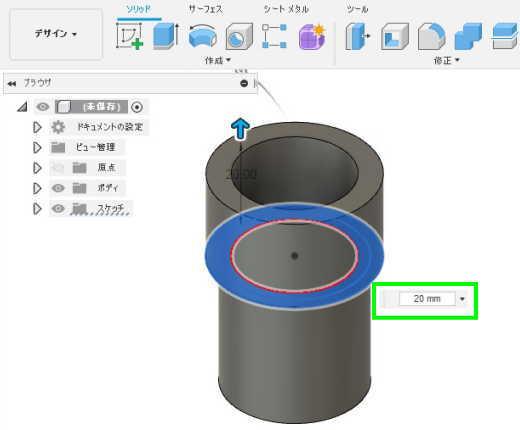 3D CAD Fusion3603d化するする寸法を入力
