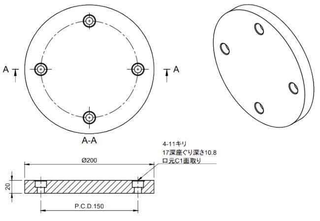 3DCAD FUSION360 練習用M10座ぐり穴図面