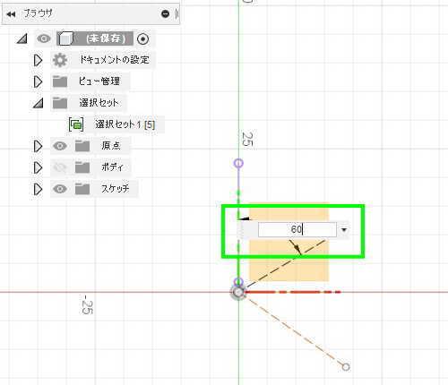 3DCAD Fusion360スケッチ寸法でY軸と補助線の角度を入力