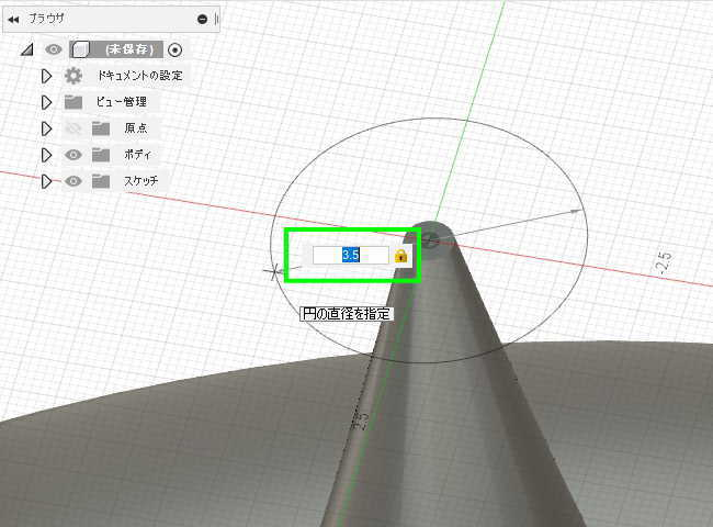 3DCAD Fusion360円の直径を入力してトーラス作成