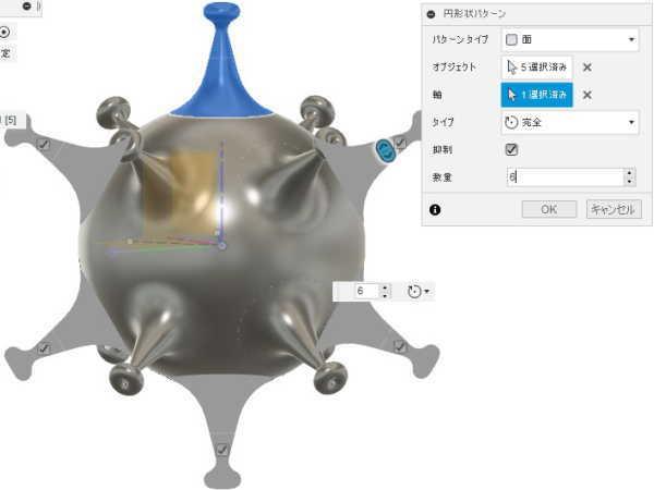 3DCAD Fusion360最後の一か所向きを変えて数量入力