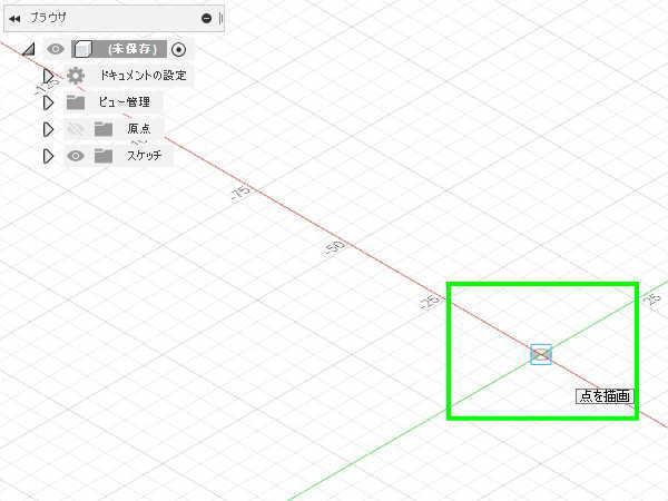 3DCAD Fusion360球作成時の原点選択