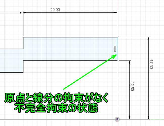 Fusion360原点と線分の拘束がなく不完全拘束