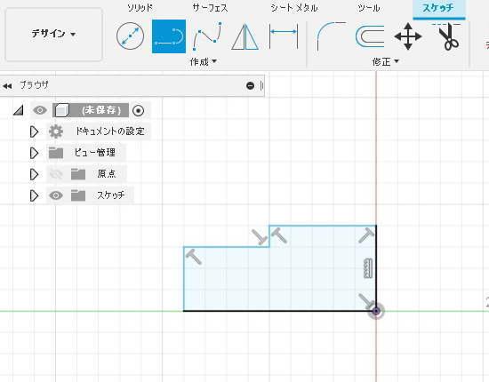 Fusion360 線分を使って図面と同じようなスケッチの作成