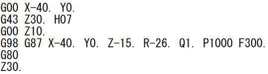 バックボアサイクルncプログラム