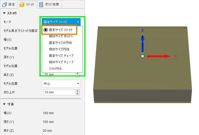 3D CAD ストックの種類