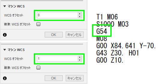 CAMのマシンWCS設定G54で出力