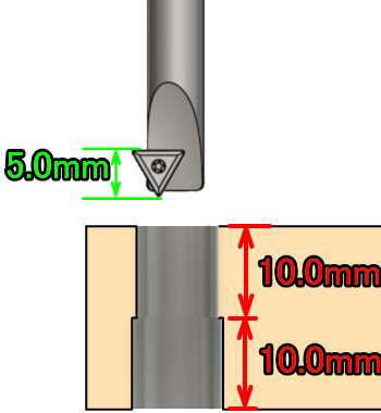 FUSIOM360バックボーリングバー刃先とワーク寸法2