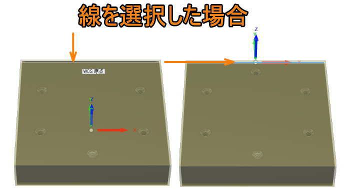 WCS原点設定で線を選択