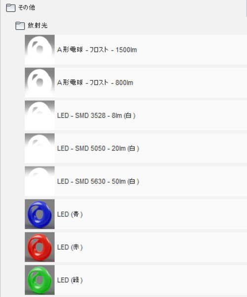 fudsion360 放射光のアイコン