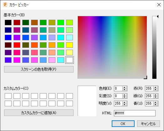 fusion360マテリアルエディタで色の編集