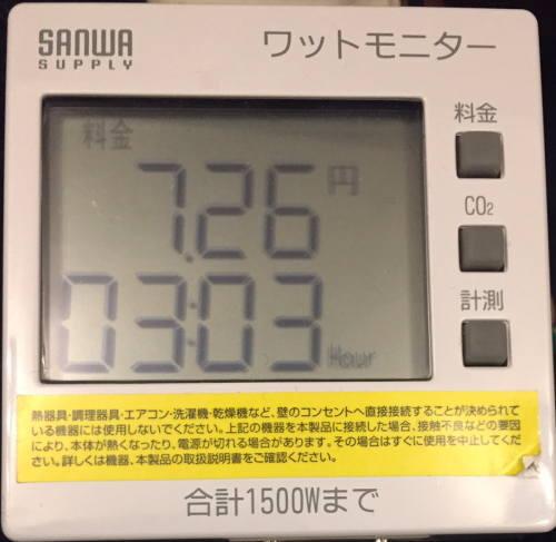 自作3DプリンターPrusa3時間運転の電気代