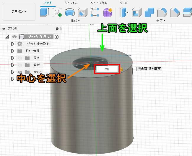 Fusion360ローレット作成用条件入力