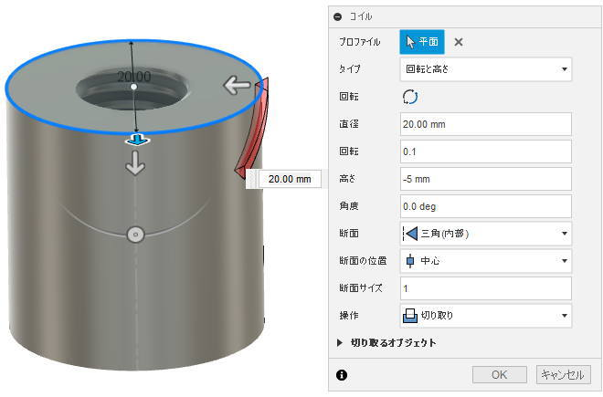 Fusion360ローレット作成用詳細条件