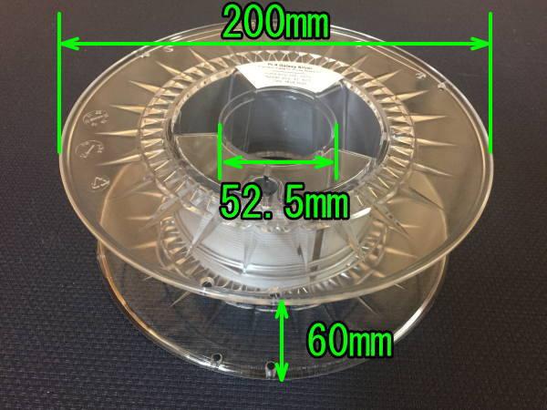 Galaxy Silverのフィラメントリールサイズ