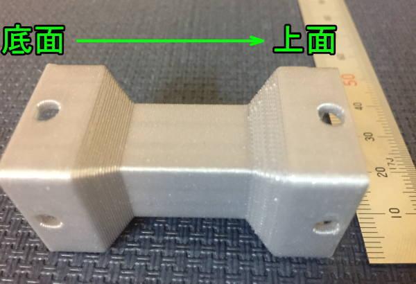 PLAフィラメントGalaxy Silverの支柱でテストプリント